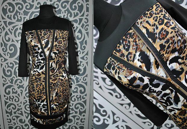 """Женское платье """"Лео"""" с молнией 42 размер норма, фото 2"""