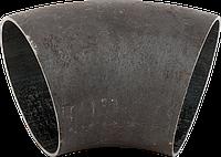 Отвод 45° Ду219х6 (відвід, колено) сталь ДСТУ ГОСТ 17375:2003