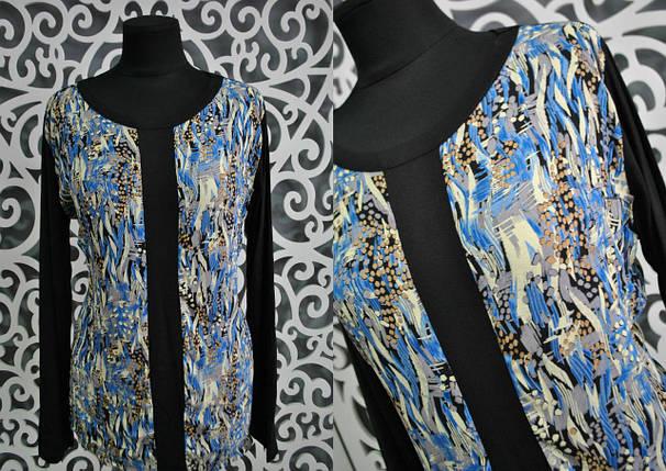 Женская блузка 52 размер батал, фото 2