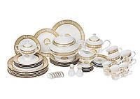 Сервиз столовый Madonna 57 предметов на 6 персон версаче золото