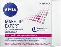 Крем-флюид увлажняющий 2в1 Nivea MAKE-UP EXPERT для сухой и чувствительной кожи 50 мл