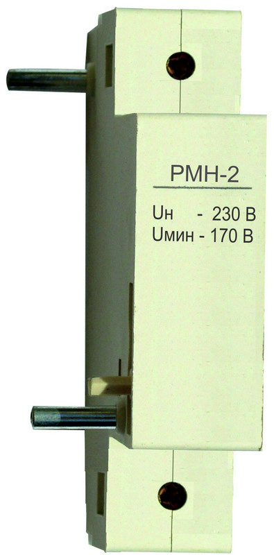 Расцепитель минимального напряжения РМН-2 до ВА 1-63,  4,5 кА