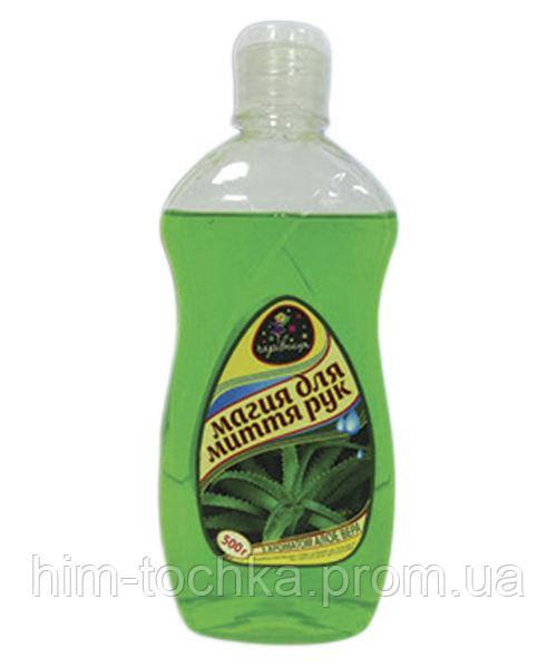 Жидкое мыло  Чаривница 500 мл