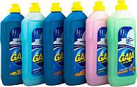 Жидкое моющее средство для  мытья посуды Gala 0,5 л,1л