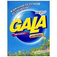 """Стиральный порошок """"Gala""""  автомат 400 г"""