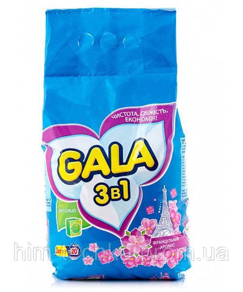 Стиральный порошок Gala Французский аромат 3 в 1, автомат 3кг, от 2-х штук