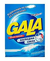 """Стиральный порошок """"Gala""""  ручной 400 г"""
