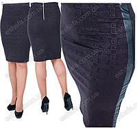 Женская юбка карандаш Анабель орнамент Версаче коричневого цвета