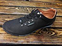 Максимально летние кроссовки Columbia дырка черные-