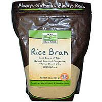 Now Foods, Real Food, рисовые отруби (567 г)