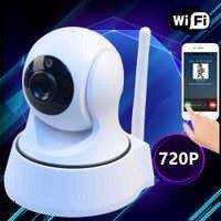 Поворотная беспроводная IP-камера