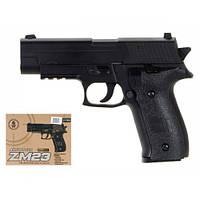 Пистолет Cyma ZM23 металлический