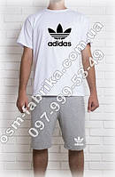 Летний комплект для мужчин ADIDAS белая футболка + серые шорты ADIDAS