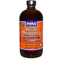 Now Foods, Жидкий концентрат натурального ресвератрола, (473 мл)
