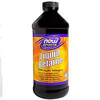 Now Foods, жидкий бетаин (473 мл)