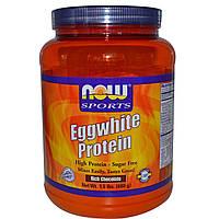 Now Foods, яичный белок, протеин, богатый шоколад (680 г)