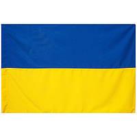 Прапор України П-6г, Габардин, фото 1