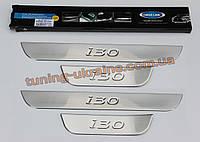Накладки на дверные пороги Omsa на Hyundai i30 2012-2015 хэтчбек