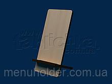 Подставка под мобильный телефон деревянная