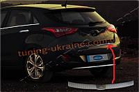 Накладка на задний бампер верх Omsa на Hyundai i30 2012-2015 хэтчбек
