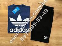 Летний комплект для мужчин ADIDAS синяя футболка + черные шорты ADIDAS