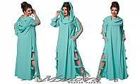 Летнее платье в пол с капюшоном Шелби(размеры 50-60)