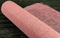 Розовая джутовая сетка