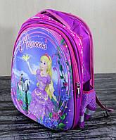 Рюкзак твердый фиолетовый с принцесой