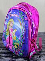 Рюкзак твердый розовый с принцесой