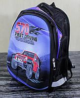 Рюкзак твердый синий с джипом