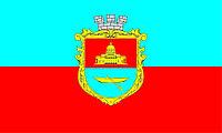 Болград (Одесская область)