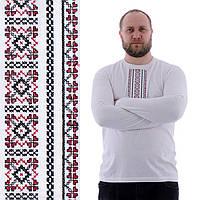 Белый мужской лонгслив с красно черной вышивкой Нежность