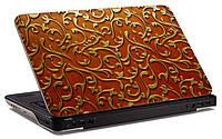"""Наклейка на ноутбук """"Кованные узоры"""", глянцевая/матовая, для всех моделей ноутбуков"""