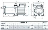 Центробежный многоступенчатый насос Sprut MRS–S3, фото 2