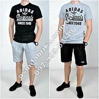 Крутой мужской летний комплект ADIDAS Originals черная футболка + серые шорты ADIDAS