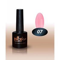 Гель-лак Nice for you № 07  сиренево-розовый , эмаль 8,5 мл