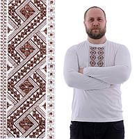 Белый мужской лонгслив с коричневой вышивкой Косичка