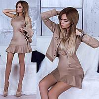 Платье+пиджак, разные цвета  , бежевый
