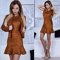 Платье+пиджак, разные цвета  , терракота