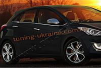 Нижние молдинги стекол Omsa на Hyundai i30 2012-2015 хэтчбек