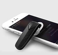Bluetooth гарнитура. Черная