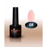Гель-лак Nice for you № 08 бело-розовый, эмаль 8,5 мл