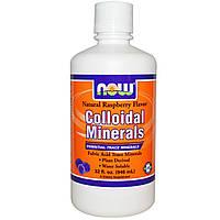 Now Foods, Коллоидные минералы, с натуральным вкусом малины, (946 мл)