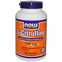 Now Foods, L-цитруллин, 750 мг, 180 капсул