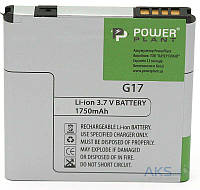 Аккумулятор HTC Sensation Z710e / G17/ BG86100 / DV00DV6142 / BA S560 (1750 mAh) PowerPlant