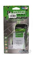 Аккумулятор HTC T7373 Touch Pro 2 / RHOD160 / DV00DV6084 (1500 mAh) PowerPlant