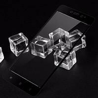 Full Cover защитное стекло для Xiaomi Redmi 4 / Redmi 4 Prime - Black