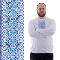 Мужской лонгслив с синей вышивкой
