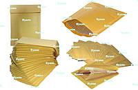 Бандерольные конверты Airpoc с пузырчатой пленкой