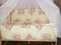 """Защита, мягкие бортики в детскую кроватку """"Мишки пара спят"""" бежевая"""